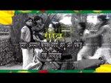 नेट वाली - Bhojpuri New Song   Net Wali   Ankush - Raja   Latest Bhojpuri Hot Song   Casting