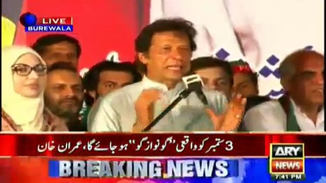 Ary News Headlines - 30 August 2016 , Latest Speech of Imran Khan