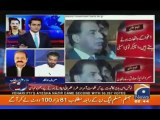Hamza Abbasi badly Insulting Rana Sanaullah And Shahzaib khanzada
