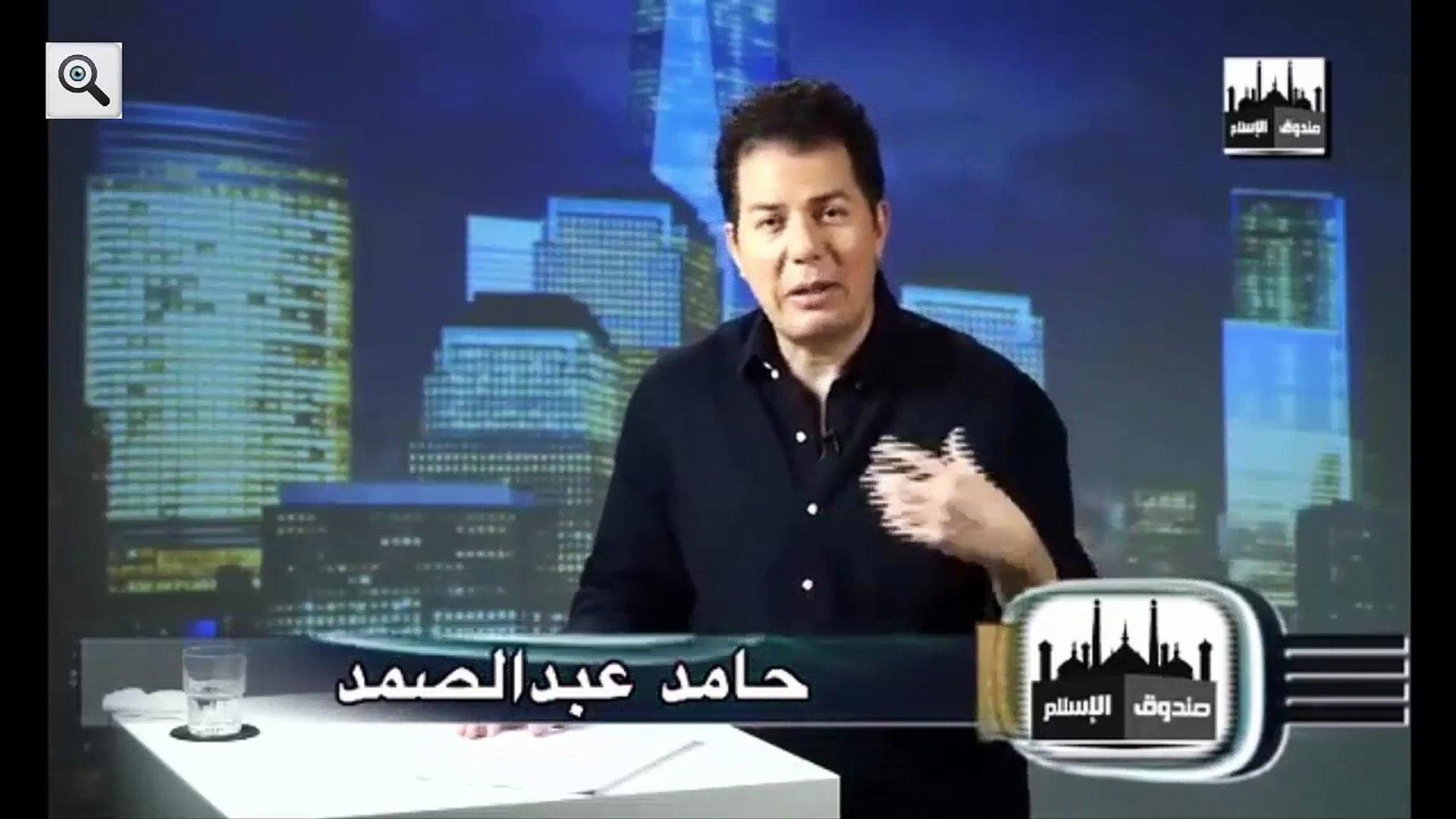 1 صندوق الأسلام - الاسلام والمافيا الجزء الاول ( الكاتب حامد عبد الصمد )