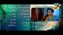 Deewana Episode 32 Promo HD Hum TV Drama 31 August 2016