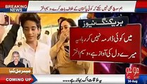 MQM's Topi Drama - Check How Mayor Of Karachi Waseem Akhtar Gives Threatening To Altaf Hussain ?