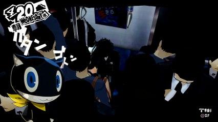 Persona 5 : Séance de lecture dans le train