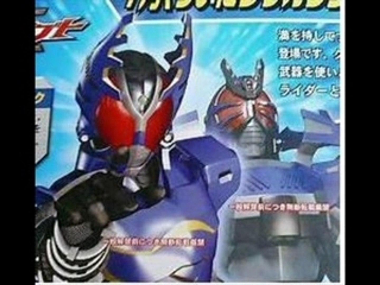 Kamen rider kabuto - lord the of speed