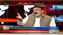 Sheikh Rasheed Reveals How COAS Treated PM after Achakzai Statement