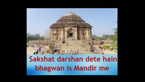 Sakshat Darshan Dete hain Bhagwan is Mandir me by World Tour God reveals that living in the temple