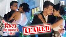 Kartik & Naira MMS Leaked | Yeh Rishta Kya Kehlata Hai | Star Plus