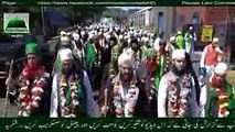 Qari Shahid Mahmood New Naats 2015 Back Ground Eid Milad Un Nabi Jaloos Leeds UK - Video - Vuclip