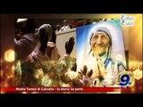 Totus Tuus | Madre Teresa di Calcutta (Santa) - 2a parte