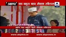 #Sandeep Kumar's Sex Tape Published-Kejriwal Sacked AAP Minister Delhi 31 August- #trendviralvideos