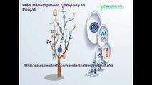 Php Web Development Services- Epulsewebinfo.com- Web Development Company In Punjab-Mobile Web Application Development