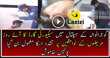 Guards Of Gujranwala Hospital Badly Beating Relatives Of Patients