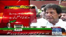 Imran Khan's Media talk in Zaman Park Lahore before leaving for Ehtisaab March