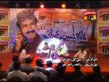 Wanje O Wanje, Ghulam Hussain Umrani