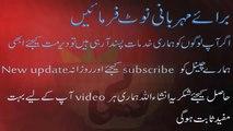 beauty tips | beauty | beauti | beauty tips in urdu | beauty tipa in hindi |oily skin k liye eid mask