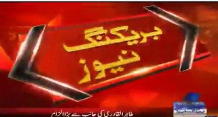 Agr Nawaz Sharif raha to pakistani nahi bachy ga: Tahir ul Qadri
