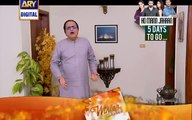 Bulbulay Drama New Episode 379, Sep 2106,part:3