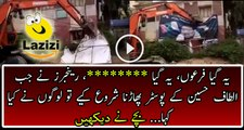 People of karachi Abusing Altaf hussain while Rangers Removing All Posters And banners of Altaf hussain From karachi