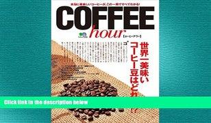 complete COFFEE hour a'³aƒ¼aƒ'aƒ¼a'¢aƒ¯aƒ¼