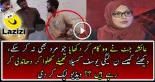 Ayesha Jutt Exposed PMLN Muhammad Yousif Kasila Corruption PP-232 Elections
