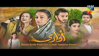 Udaari Episode 23 Promo on Hum Tv in - 4th September 2016
