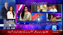 Meray Aziz Hum watno – 4th September 2016