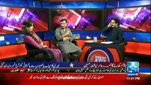 Meray Aziz Hum Watno - 4th September 2016