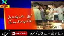 MQM Farooq Sattar Badly Arrested By Rangers Sindh - Farooq Sattar Arresting Moments Must Watch