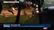 Jérusalem : tentative d'attentat à la voiture bélier, le Palestinien tué