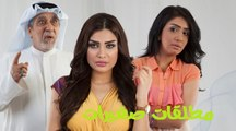 مطلقات صغيرات - الحلقة 17 السابعة عشر | HD,