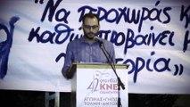 Η ομιλία του Θόδωρου Αθανασιάδη στις εκδηλώσεις για το 42ο Φεστιβάλ ΚΝΕ - «Οδηγητή» στο Κιλκίς