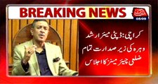 Karachi: Deputy Mayor Arshad Vohra chaired all District Chairman's meeting