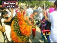 Suhan Bhari Sindh