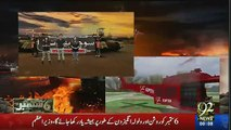 92 news channel reporting on defence day.