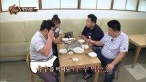 """""""김프로 기저귀 먹방 의혹!"""" [맛있는 녀석들 Tasty Guys] 80회"""