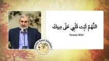Arapça öğrendi diye, tarikata girdi diye, alim oldu diye imanını garantide sananlar