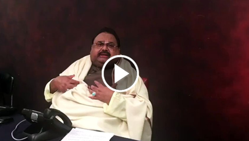 Leaked call of Altaf Hussain on 6th september Defence Day
