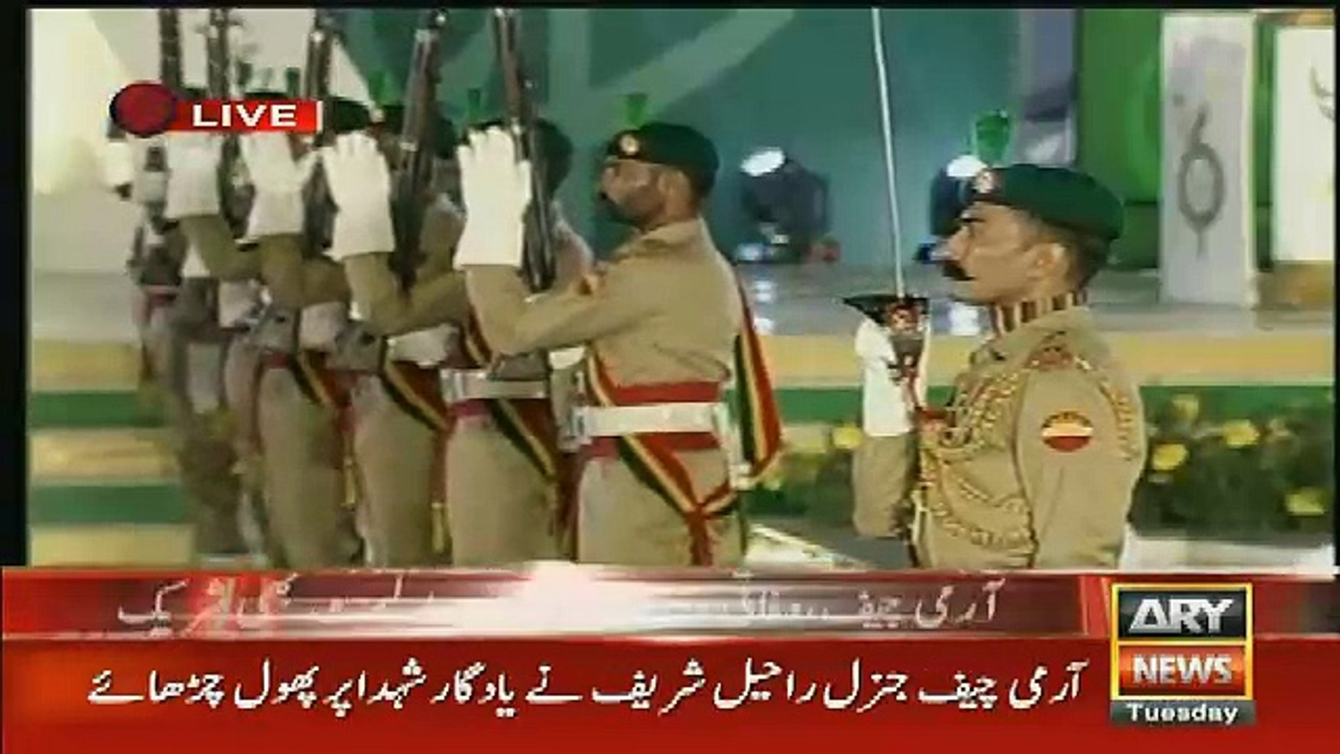 Look at Pervaiz Rasheed & Khawaja Asif In front Of GEN Raheel Sharif