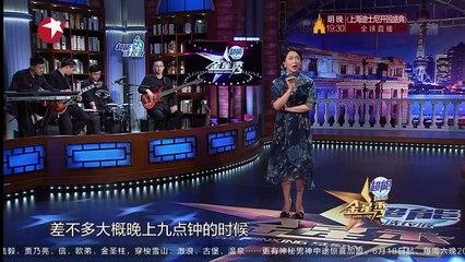 《金星秀》20160614期:谢贤曝谢霆锋独家影像