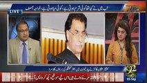 Analyst Rauf Klasra Badly Expo-sed The Whole Corruption Of Speaker National Assembly Ayaz Sadiq