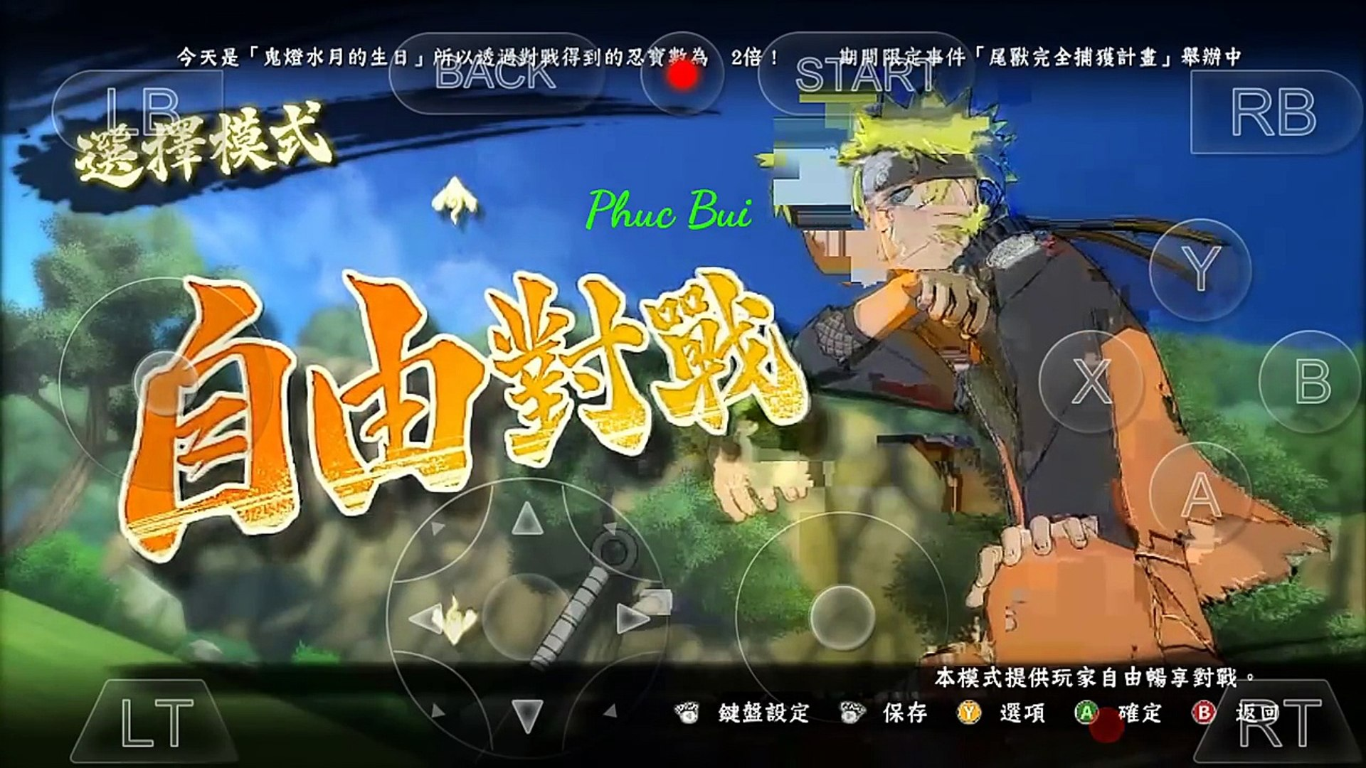 Naruto Shippuden Ultimate Ninja Storm 4 Android Gloud Game Review