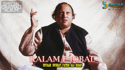Nusrat Fateh Ali Khan - Kabhi Aye Haqeeqat-e-Muntazir | Kalam e Iqbal
