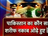 Indian Media is Crying on General Raheel Sharif - poor indian news media on Pakistani Army Cheif - YouTube