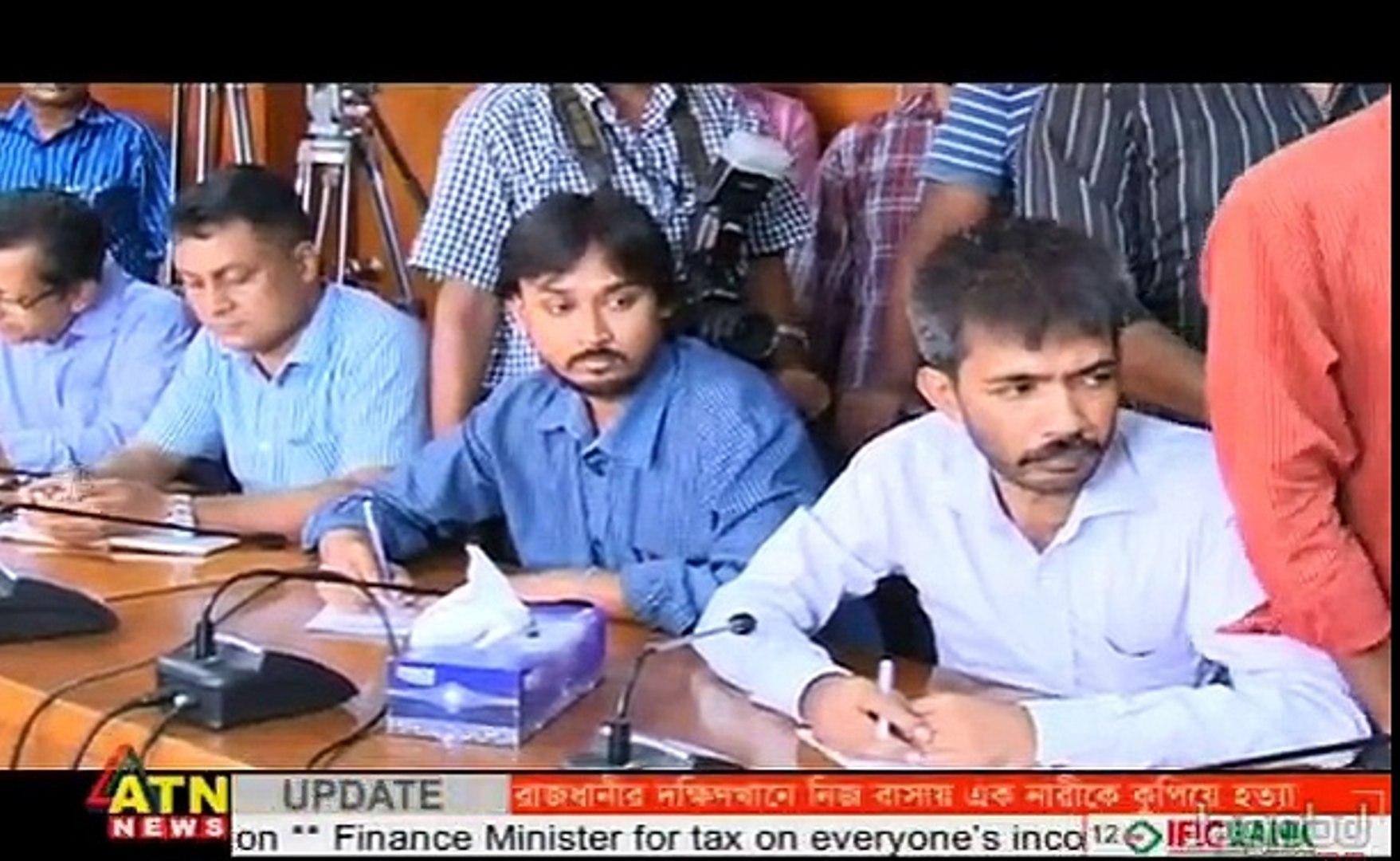 Bangla news today 08 September 2016 on ATN news Bangladesh news bangla news