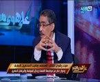 ضياء رشوان:السيسى على خطى محمد على وعليه تجاهل الإخوان والمغالين فى تأييده