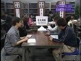 Silence dans la bibliotèque - Sont fous ces japs !!