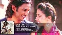 JAB TAK - Full Song ( Audio) - M.S. DHONI -THE UNTOLD STORY - Sushant Singh Rajput , Disha Patani