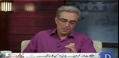 I agree with Imran Khan 100 % - Zarar Khorro Praises Imran Khan and agrees with his point of view in Parliament today