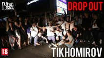 Дмитрий Тихомиров - Проводы на чужбину in Rainbow Pub | by #BlazeTV