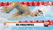 Team Korea has promising start at Rio Paralympics